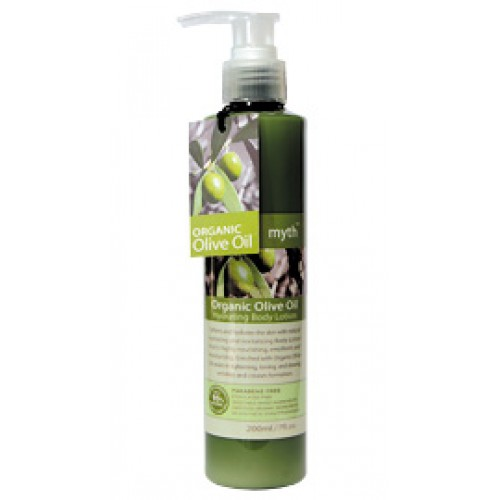 Buy Organic Olive Oil Hydrating Body Lotion