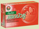 Buy Twin Lotus Herbal Bar Soap