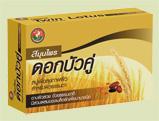 Buy Twin Lotus Herbal Bar Soap with multi grain