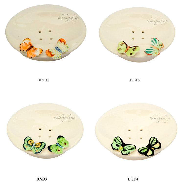 Buy Butterfly soap dish
