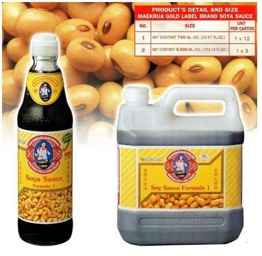 Buy Soya Sauce-Maekrua Gold Lebel Brand