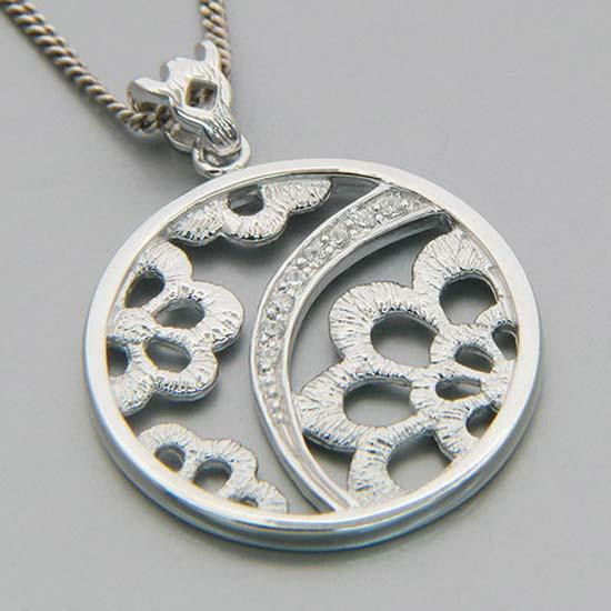 Buy Silver Pendant