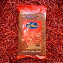 Raitip Dried Chilli