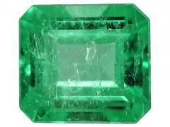 Colombian Emerald Cut Gemstone