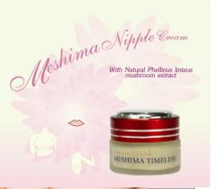 Meshima Nipple Cream
