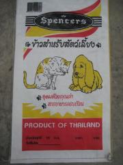 Rice pets