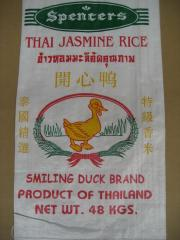 Quality jasmine rice