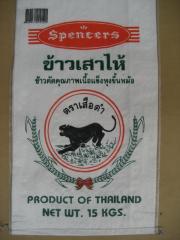 Sao-Hai rice, Panther band