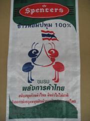 Phathumthani rice