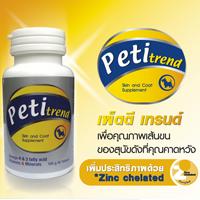 Trusti Cal pet supplement