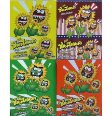 Sunsnack Sunflower Snack