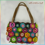 Flower Leather Bag