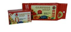 Camphor soap natural