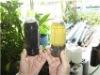 Organic Fertilizer Mazzal