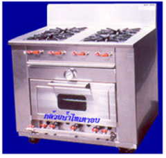 Standard Gas Rande With Oven