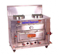 Thai Gas Range With Oven