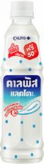 Yoghurt Flavour Drink