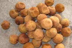 Dried Lychee (Litchi)