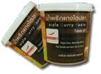 Taipla Curry