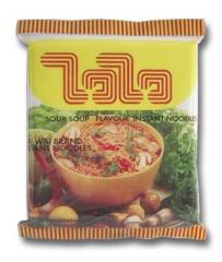 Sour Soup Flavour (Thai Tom Yum)