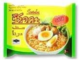 Serda Instant Noodles Egg Flavour