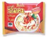 Tom Yum Shrimp Flavour Serda Instant Noodles
