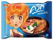 Noodles Tom Klong Flavour