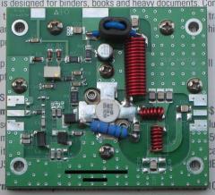 Pallet amplifier 300 watt