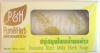Jasmine Rice Milk Herb Soap