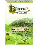 Jasmine Rice Coated With Green Tea
