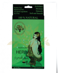 The house dust, scrub and herbal bath (40 g)