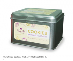 Cookies Mulberry