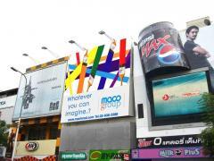 Siam Square Billboard