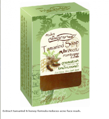 Extract tamarind & honey formula reduces