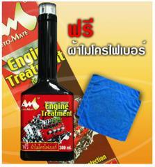 Engine Treatment