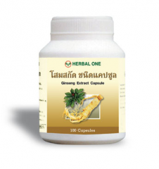 Ginseng Capsules - Ginseng Extract Capsule