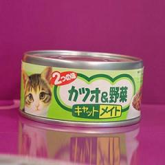 Canned Tuna Pet Foods