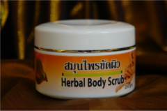Herbal Body Scrub