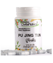 Dietary Supplements LIVITANUTRIC PU JING TUN