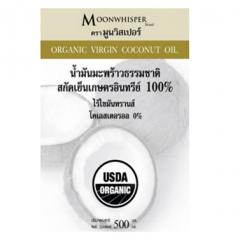 Organic Coconut Oil.