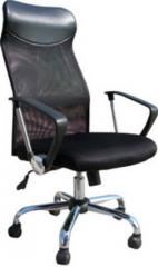 Office Chair CR-2501C