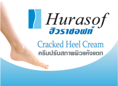 Cracked Heel Cream