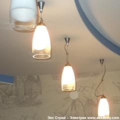 Hanging lamp 13069