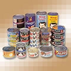 Canned Tuna Pet Food
