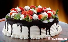 Wedding Decoration Topping-cake