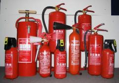 """BADGER"" Fire Extinguisher"