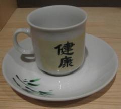 Coffee Mug Product Code : G003