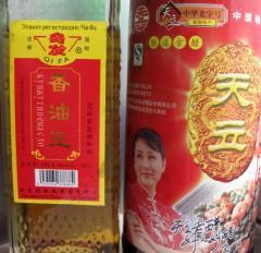 Sesame virgin oil