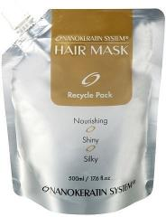 Intensive Hair Mask With Protein