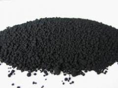 Carbon Black Thai